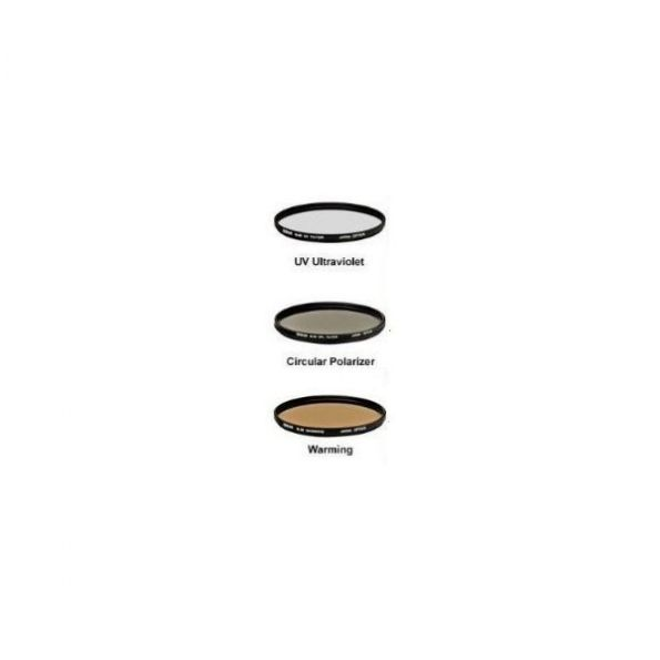 Precision 3 Piece Multi Coated Glass Filter Kit   (82mm)